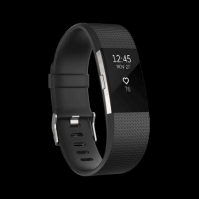 Fitbit Charge & Bobby Flay Fit Giveaway