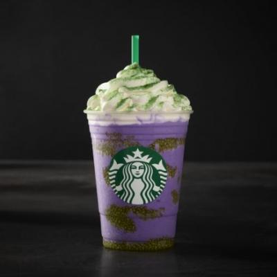 How Long Will Starbucks' Witch's Brew Frappuccino Be Available? You Better Order Soon
