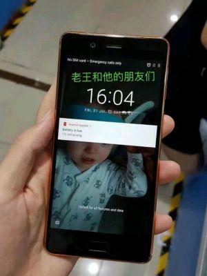 Rumor: Nokia 8 real-life images reveal a new Copper-Gold color model