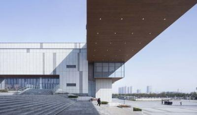 Fuyang Urban Planning Exhibition Hall / Architecture & Engineers of Southeast University