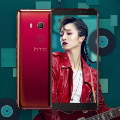 More HTC U11 EYEs Renders Leaked Ahead Of Announcement