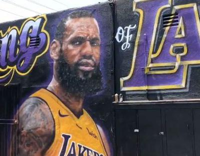Vandals already got to LeBron James' Los Angeles mural
