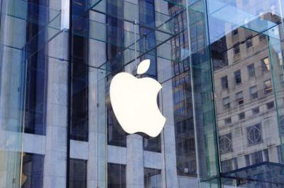 Apple may be working on an artificial intelligence processor for future devices