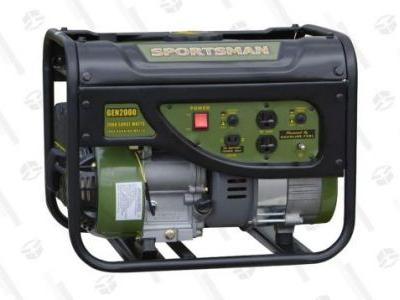Power Your Next Tailgate With This Quiet, $150 Generator