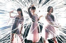 J-Pop Queens Perfume Talk Playing Coachella, Which American Pizza Is 'Shocking'