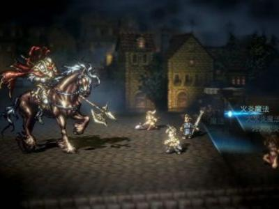 Octopath Traveler is Getting a Small Preorder Bonus