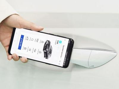 Hyundai's 'digital key' app will let you start your car with your phone