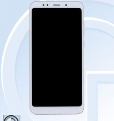 'Full-Screen' Redmi Note 5 Gets Certified With 4GB Of RAM