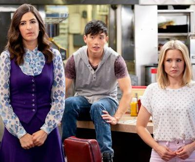 NBC Announces The Good Place Will End After Season 4