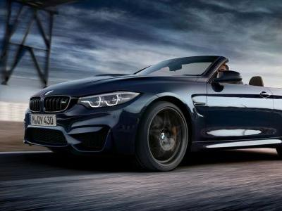 BMW Has Announced The Mighty Fine M4 Convertible 30 Jahre Edition