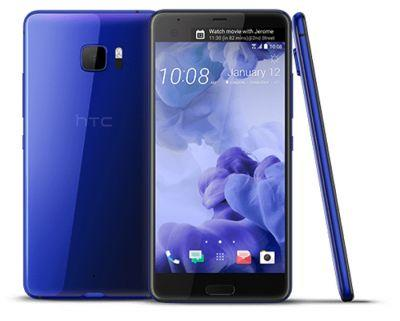 HTC U Ultra is a new Android phablet with a glass body and a second screen