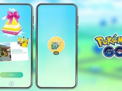 Gift Stickers and Raid invitations are coming to Pokémon Go soon!