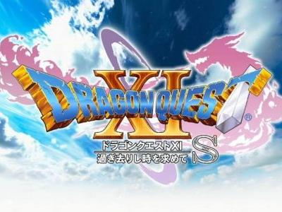 Dragon Quest XI S Gets New Trailer