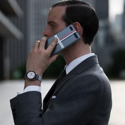 Samsung Presents The Sophisticated Galaxy Z Flip Thom Browne Edition