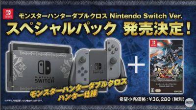 New Monster Hunter XX Switch Details Released