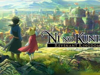 PS4, PSVR & PS Vita New Releases This Week: March 20, 2018 - The Second Kuni
