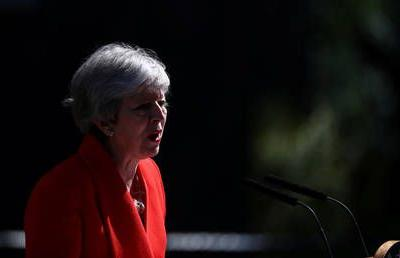 UK PM Theresa May announces resignation, will quit on June 7