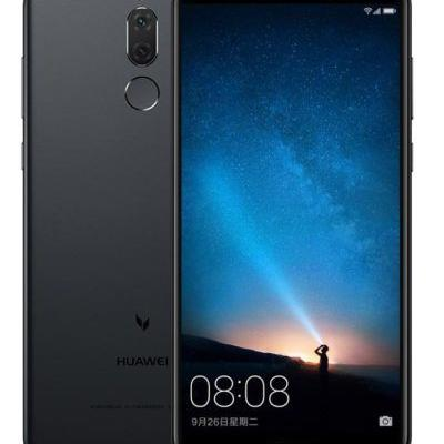 Huawei Maimang 6 Is Official With 4GB Of RAM, Quad Cameras