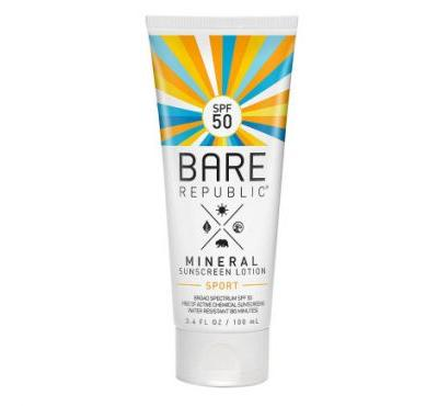 10 Summer Beauty Must-Haves