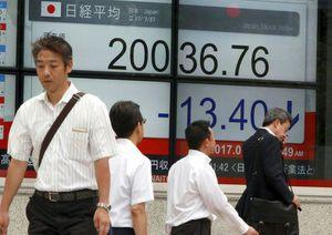 World shares gain on strong earnings, dovish Fed policy