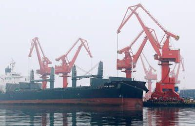 US sanctions Chinese company, big buyer of Iranian oil