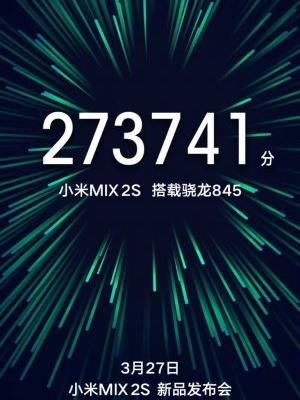 Confirmed: Xiaomi Mi MIX 2S Will Be Announced On March 27