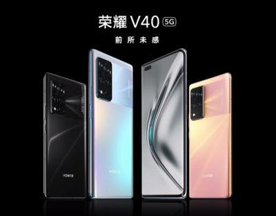 Honor View40 officially announced, now available in China