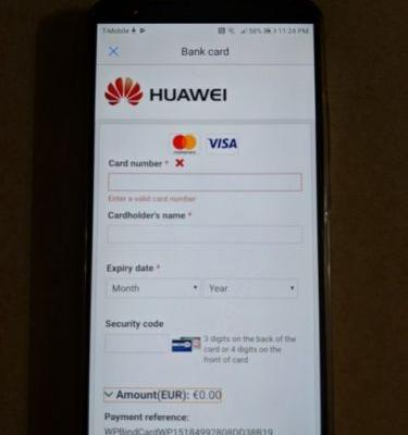 Huawei's Mobile Payment Service Might Expand With Huawei P20