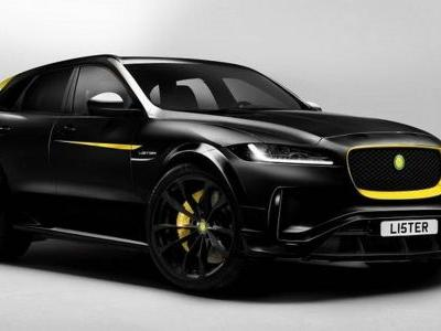 "Lister LFP Previews Their ""Fastest SUV In The World"" With 670 HP"