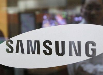 Samsung Announces Fourth Quarter And Full Year Results