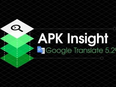 New Google Translate 'Instant' camera overlays translations, auto detects languages