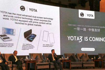 YotaPhone 3 specs leaked: Standard mid-range hardware. plus a secondary E Ink display