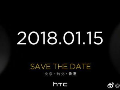 HTC U11 EYEs Launching On January 15; Renders And Specs Leak