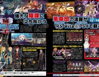 Demon Gaze II Global Edition Announced in Japan