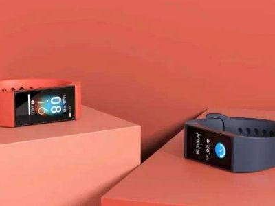 Redmi Band, new Xiaomi products announced at Mi Fan Festival in China