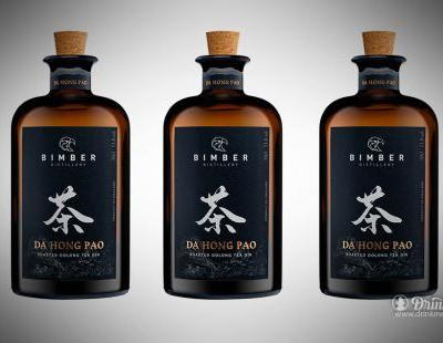 Bimber Distillery Develops Oolong Tea Gin