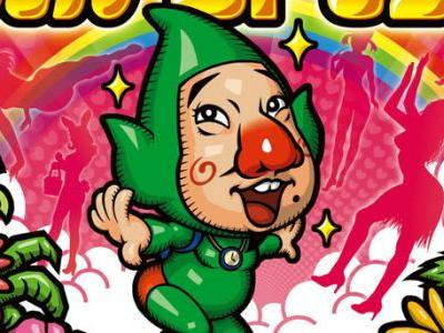 Nintendo started development on a Tingle horror game, then cancelled it