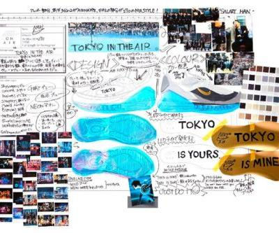 Nike Opens Voting for ON AIR Design Contest