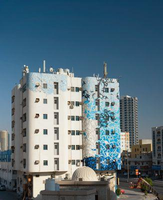 Work In Progress by eL Seed in Ajman, UAE
