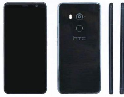 HTC U11 Plus Smartphone Photo Leaked