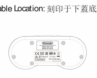 SNES Controller for Switch Spotted in FCC Filing