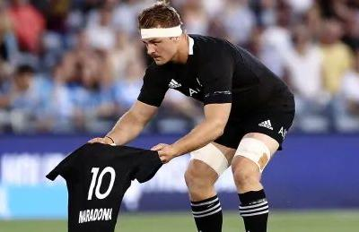 All Blacks rugby squad pays tribute to soccer icon, 'world legend' Maradona