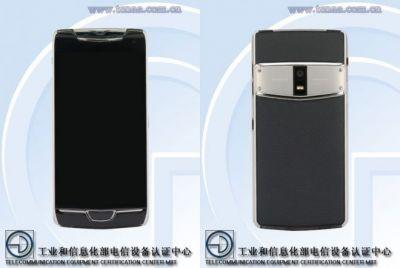 Vertu Constellation X Gets Certified by TENAA, is a New Luxury Phone With Snapdragon 821 CPU