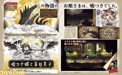 Here are the Details of Nippon Ichi's New Game The Liar Princess and Blind Prince