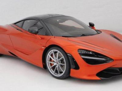 This McLaren 720S Will Cost You Just $7,440