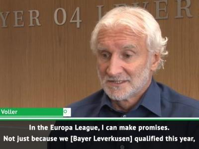 Disappointing Europa League results hurt Bundesliga - Voller