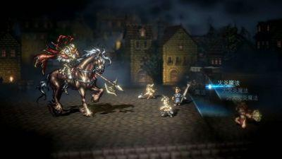Bravely Default Team's Project Octopath Traveler Heading to Switch