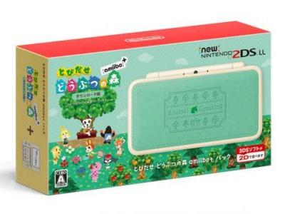 New 2DS XL Special Editions Announced for Japan - Animal Crossing: New Leaf, Mario Kart 7, Minecraft