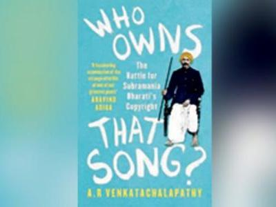 This book narrates the story of a stolen song