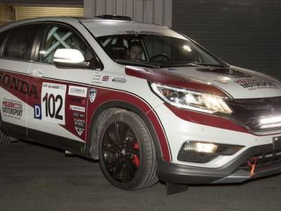 Honda Unveils Diesel CR-V Race Car For Race Of Remembrance